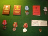 Ордена  и  медали  Подгускова Г.В.