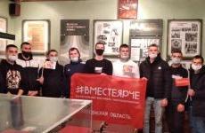 В музее энергетики Пензенской ТЭЦ-1 прошли экскурсии  в рамках акции  #Вместеярче#