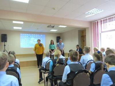9 ноября 2018 года сотрудниками Саранской ТЭЦ-2 проведено мероприятие по Энергосбережению для учащихся Гимназии №39 САН г. Пензы.