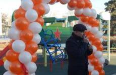 """17 ноября 2018 года компания """"Т Плюс"""" открыла новую детскую площадку в Пензе."""