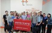 12 сентября 2019 года в рамках Всероссийского фестиваля #ВместеЯрче# прошел день открытых дверей на Пензенской ТЭЦ-1.