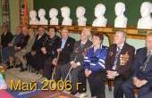 5  мая  2006 года. 15-летие музея ТЭЦ-1.